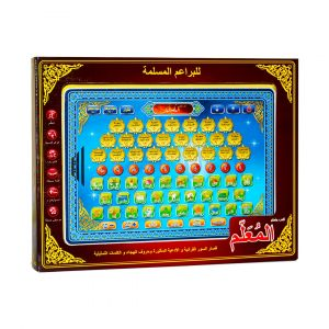 Joymaker Learning Arabic I-PAD