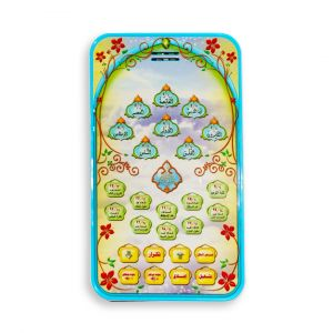 Joymaker New 18 Paragraph Scripture Machine A