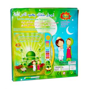 Joymaker Arabic English Indonesian Three Language